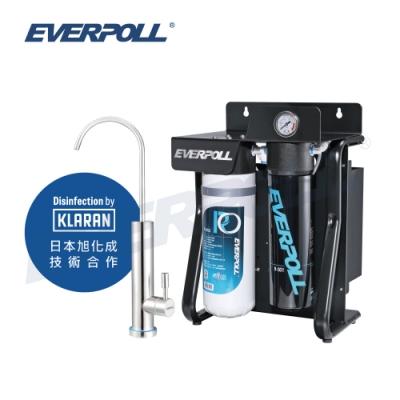 EVERPOLL直出式極淨純水設備 (RO-900)+UVC-LED滅菌器 (UVC-902)