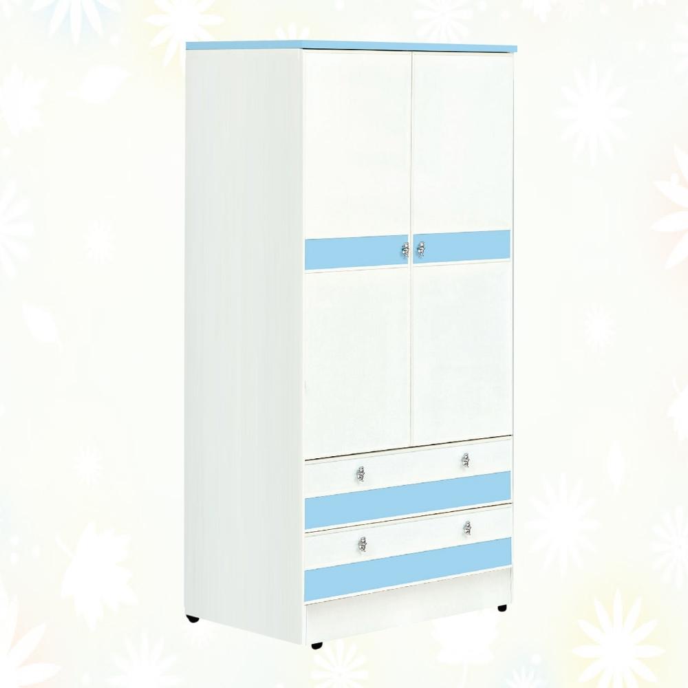 文創集 爾文 環保3尺南亞塑鋼開門二抽衣櫃/收納櫃-89.2x60x176.9cm免組