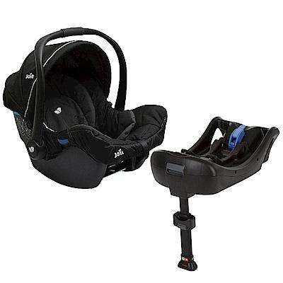 【限時滿額送玩樂劵】奇哥 Joie gemm 嬰兒提籃汽座+專用底座