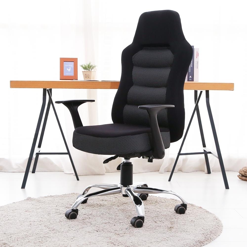 澄境 台灣製立體流線高耐重獨立筒坐墊電腦椅/辦公椅