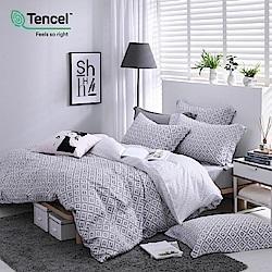OLIVIA Olive 加大雙人床包冬夏兩用被套四件組 300織萊賽爾TENCEL 台灣製
