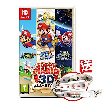 超級瑪利歐 3D 收藏輯 -NS亞洲日文版 送證件吊繩