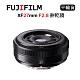 FUJIFILM XF 27mm F2.8 餅乾鏡 黑 (平行輸入) 送UV保護鏡+吹球清潔組 product thumbnail 1