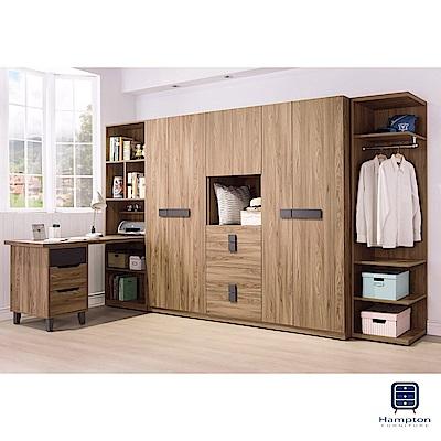 漢妮Hampton阿諾德系列10.5尺系統式衣櫥-318x120~150x197cm
