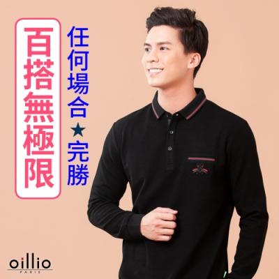 oillio歐洲貴族 男裝 長袖純棉休閒POLO衫 細膩舒適透氣織法不悶熱 吸濕排汗 造型一字袋設計 簡約有型 黑色