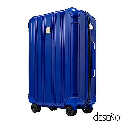 Deseno酷比旅箱24吋超輕量拉鍊行李箱寶石色系-寶藍