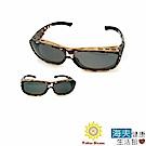 海夫健康生活館 向日葵 偏光鏡 套鏡 太陽眼鏡 #9407