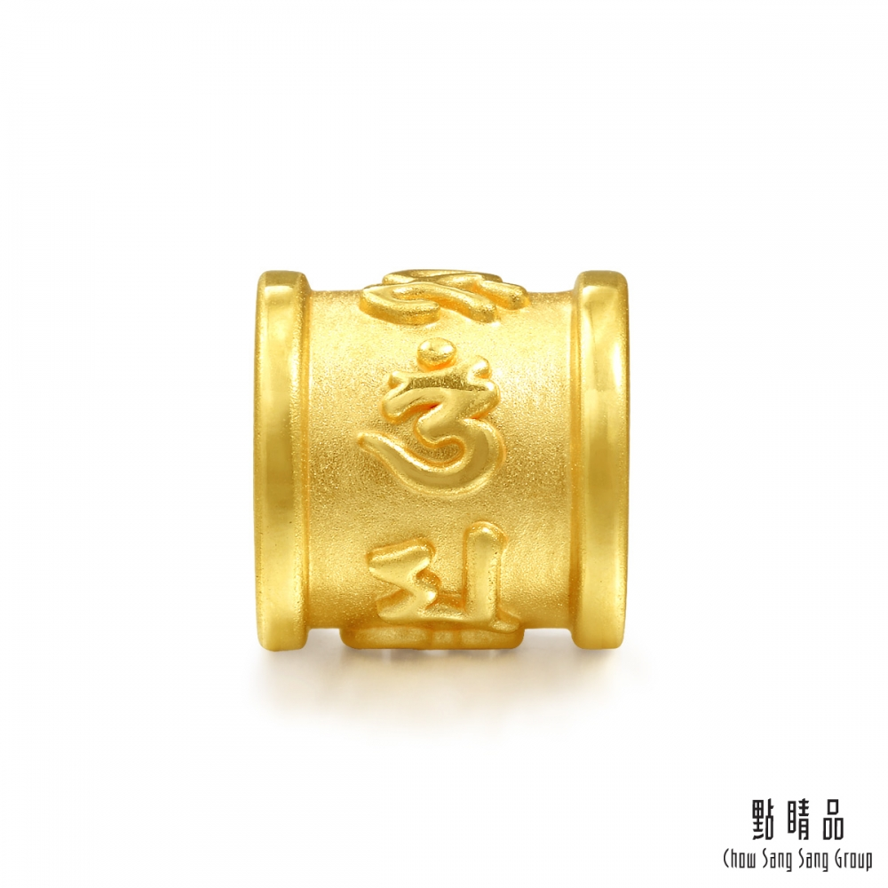 點睛品 999純金 Charme 文化祝福 大明咒轉運珠 黃金串珠