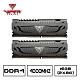 VIPER蟒龍 STEEL DDR4 4000 16GB(2x8GB)桌上型記憶體 product thumbnail 1