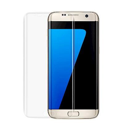 2張裝 三星 Galaxy S7 edge 5.5吋 全屏滿版水凝膜 螢幕保護貼