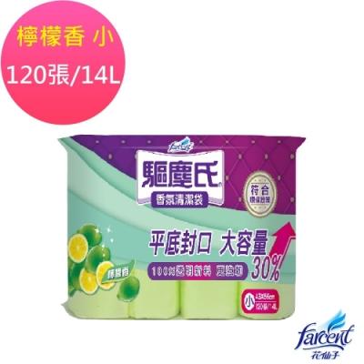驅塵氏 驅塵氏 香氛清潔袋-檸檬-小(14Lx4捲入)