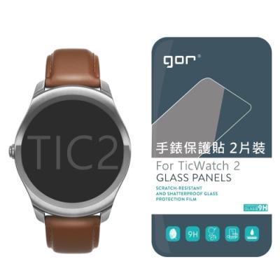 GOR 9H Ticwach2 手錶鋼化玻璃保護貼 2片裝