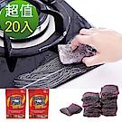 神膚奇肌 植物棉金屬皂刷萬用清潔鋼絲刷20入
