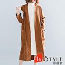 復古純色翻領燈芯絨長款風衣 (共二色)-4inSTYLE形設計