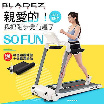 【女神限定】BLADEZ U3+ ENT影音全智能跑步機(線上真人課程/10.1吋觸控大螢幕)