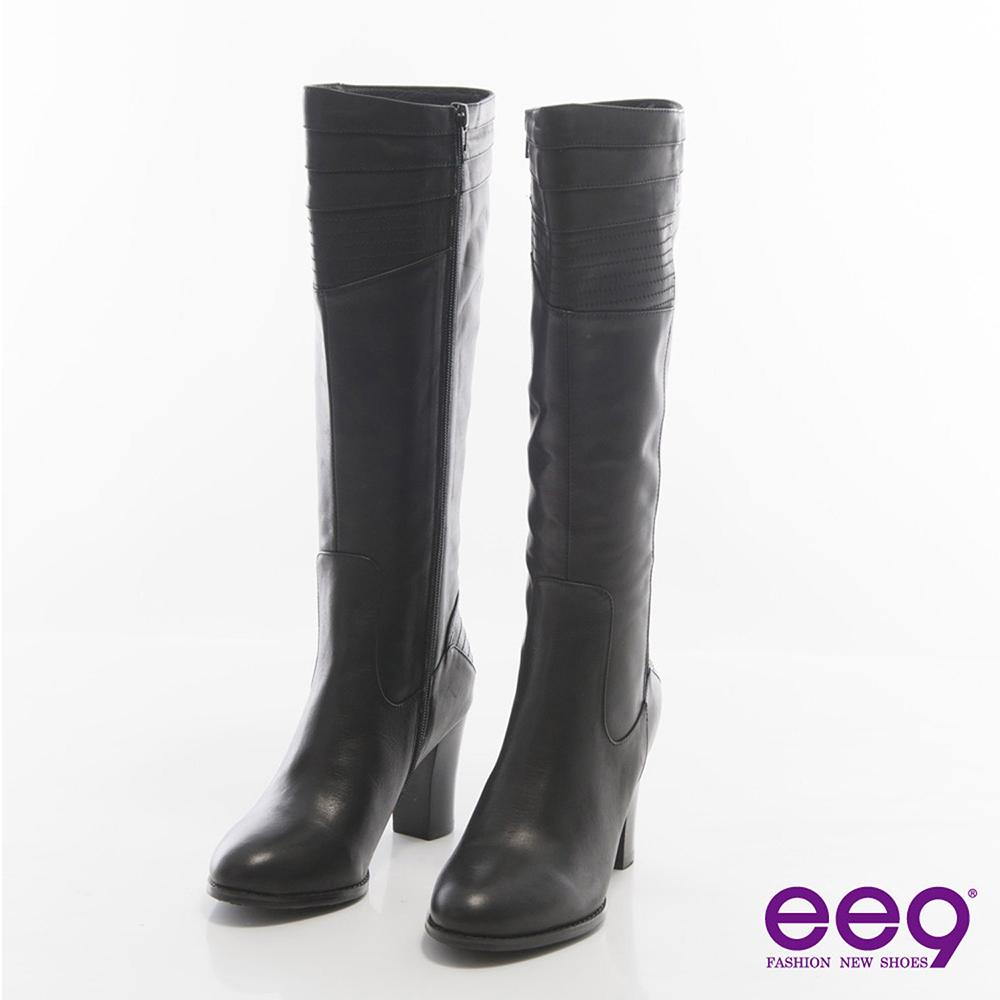 ee9 都會經典~百搭素面拼接造型拉鏈長筒靴*黑色