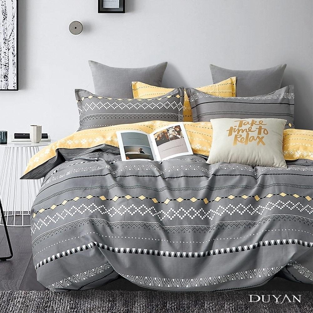 (買一送一)DUYAN竹漾-100%精梳純棉-單/雙/大床包枕套組-多款任選 台灣製 (希歐秘曲)