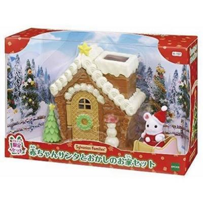 任選日本森林家族 聖誕房屋組 EP14082 EPOCH 公司貨