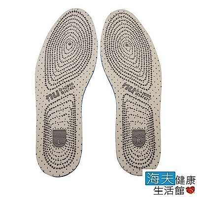 恩悠數位 NU 鈦鍺能量鞋墊-穴道運動款