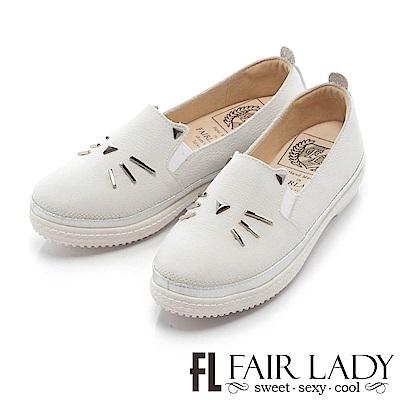 FAIR LADY Soft Power軟實力 微甜貓咪輕便厚底休閒鞋 白