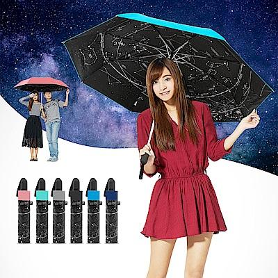 【TDN】夏夜星空降溫黑膠自動傘(省力回壓設計B7396)