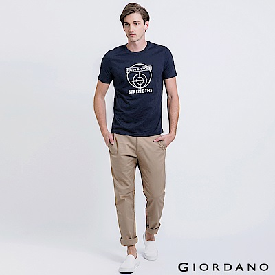 GIORDANO 男裝簡約素色彈力棉休閒長褲-18 淺咖啡