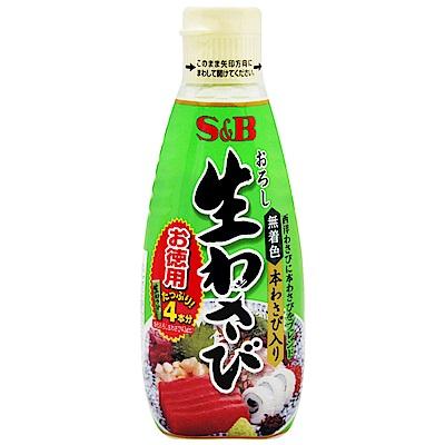 SB 德用山葵醬(175g)
