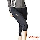 《Atunas Bike》歐都納 單車 B21002W 女專業七分褲 黑