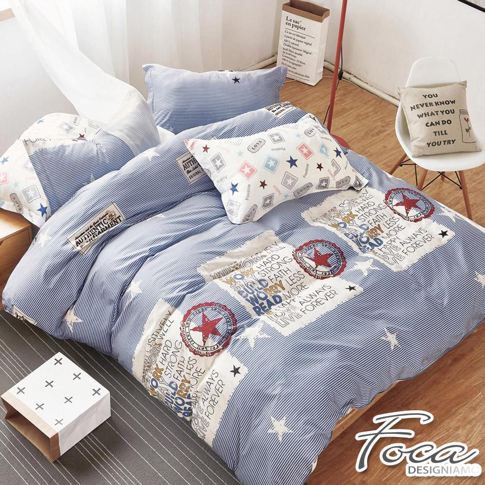 FOCA英倫情調-特大-100%精梳純棉四件式兩用被床包組