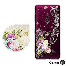Corner4 Sony Xperia XZ3 奧地利彩鑽防摔手機殼-緋雪薔薇