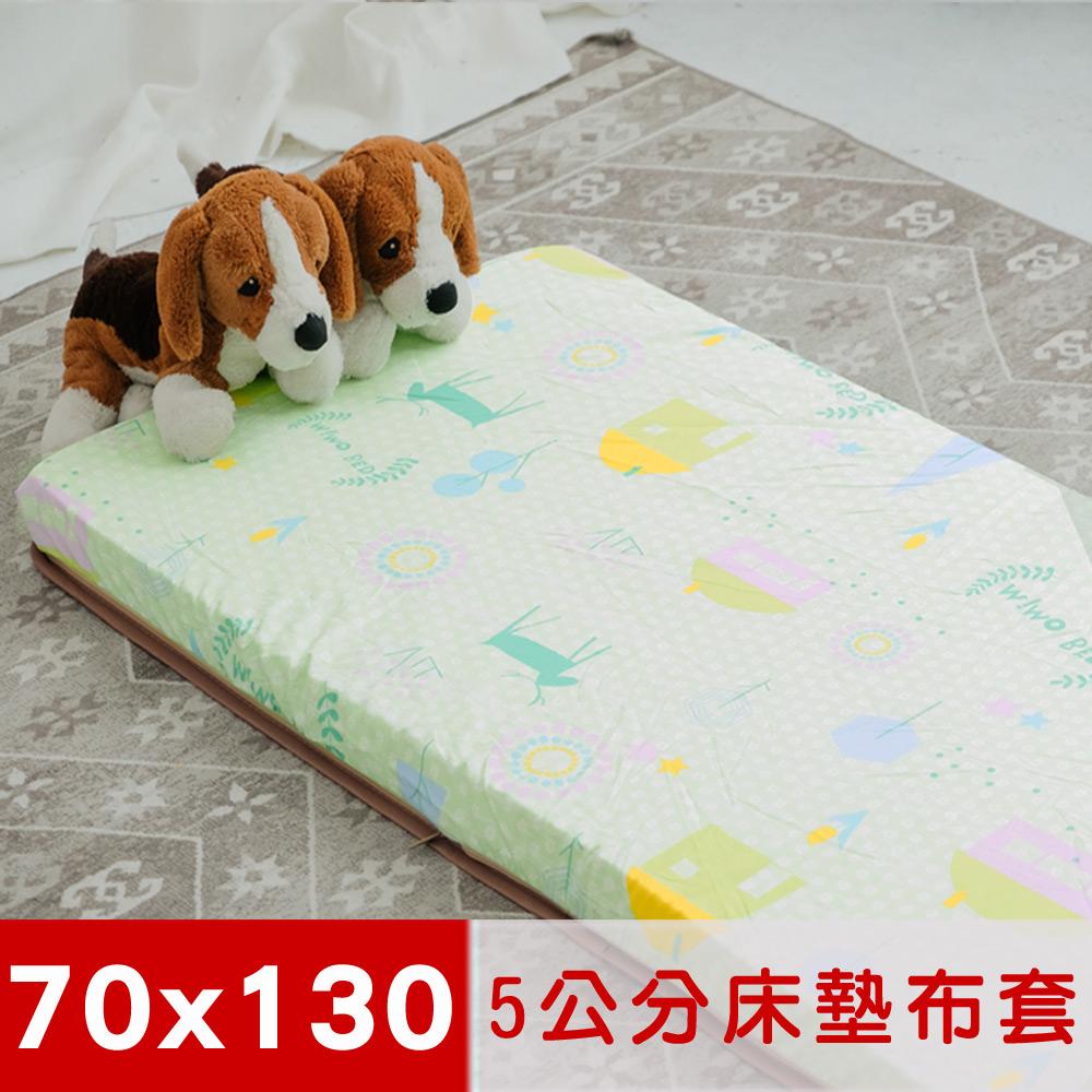 米夢家居-夢想家園-冬夏兩用精梳純棉+紙纖蓆面5cm嬰兒床墊換洗布套70X130cm青春綠