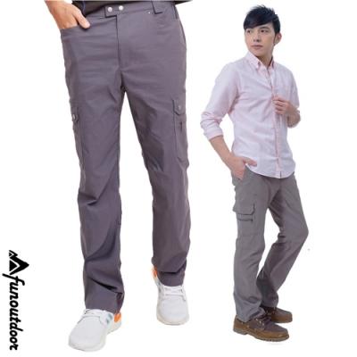 【戶外趣】男款多口袋防潑水透氣排汗輕彈防曬長褲 (HPM017 鐵灰/褐色)