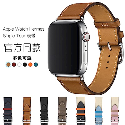 Apple Watch 1/2/3/4/5 真皮質商務錶帶 撞色腕帶