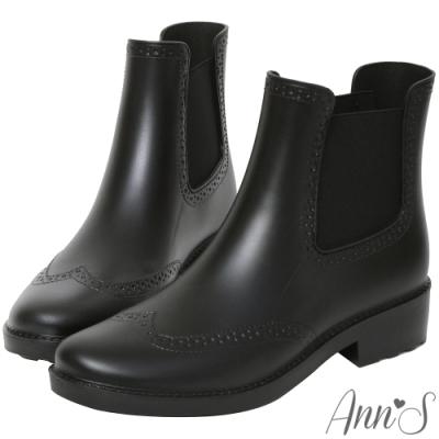 Ann'S沒用的傘-仿皮革質感牛津雕花防水短筒雨靴-黑