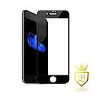 [BOHO]完全保護 2.5D滿版霧面鋼化玻璃保護貼9H iPhone 8Plus