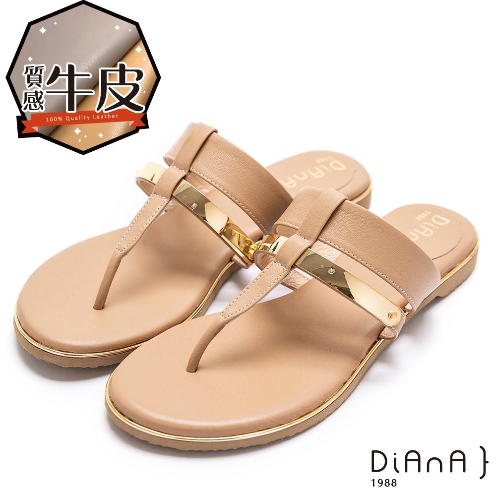 DIANA質感進口牛皮金邊1.5公分圓頭修飾寬帶涼拖鞋-質感原味-棕