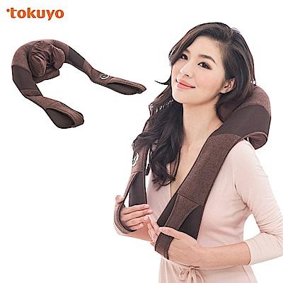 【預購】tokuyo 肩頸鬆按摩器 TH-519(頸部擬真揉夾手感)