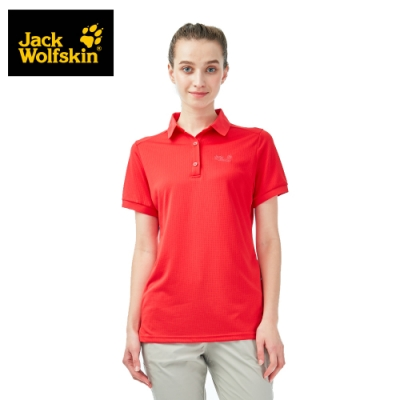 【Jack Wolfskin 飛狼】女 短袖排汗Polo衫『紅色』