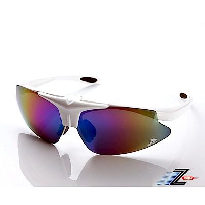 【Z-POLS】MIT頂級可掀設計質感白搭配帥氣七彩防爆片頂級運動眼鏡