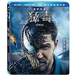 猛毒  雙碟限定版  Venom BD+Bonus   藍光  BD