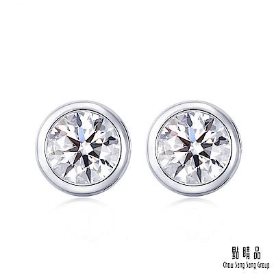 點睛品 ILD Iconic IGI證書3EX 八心八箭 鑽石耳環