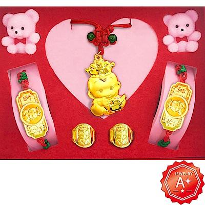 A+ 皇家富貴寶寶 999千足黃金手牌項鍊戒指套組彌月禮盒(0.7錢)