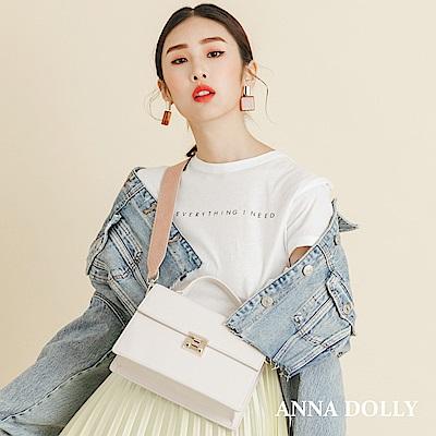 ANNA DOLLY 時尚都會赫本兩用提包 棉花白