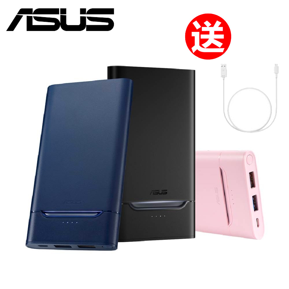 華碩ASUS ZenPower 10000 Quick Charge 3.0 行動電源