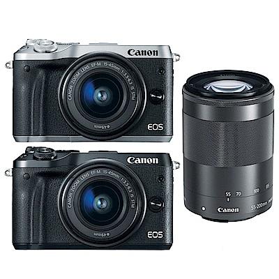 CANON EOS M6+15-45mm+55-200mm 雙鏡組*(中文平輸)