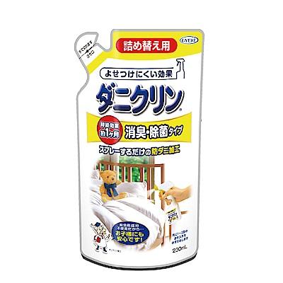 UYEKI日本植木 消臭除菌型 防蹣噴液補充包230ml