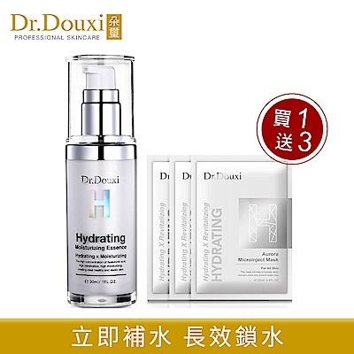 (麻辣天后傳推薦)Dr.Douxi朵璽 玻尿酸精華液30ml 送保水面膜*3