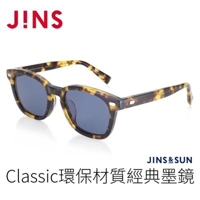 JINS&SUN Classic 環保材質經典墨鏡(AMCF21S139)琥珀棕