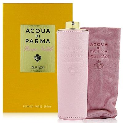 Acqua Di Parma 高貴玫瑰花女性淡香精 20ml 皮革隨身噴霧瓶 內附絨布套