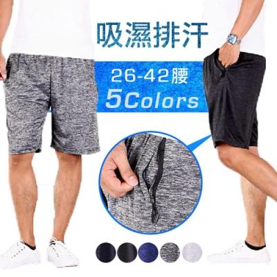 CS衣舖 大尺碼26-42腰吸濕排汗速乾運動褲休閒短褲